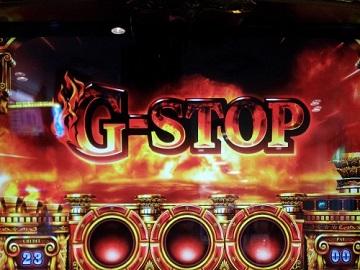 10godgaisen-g-stop-e1437576796865