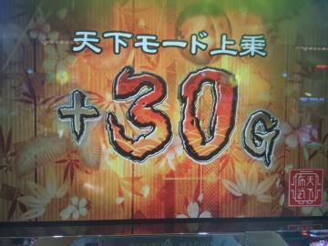 IMG_20160321_164426