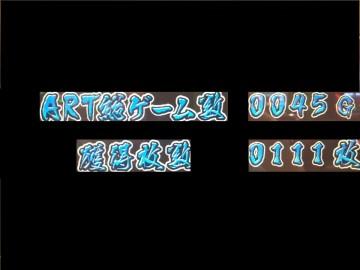 IMG_20160321_170625