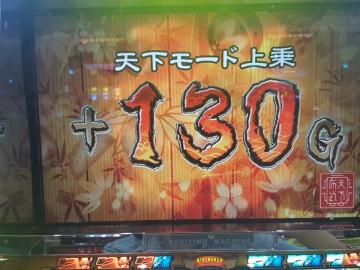 IMG_20160506_154100
