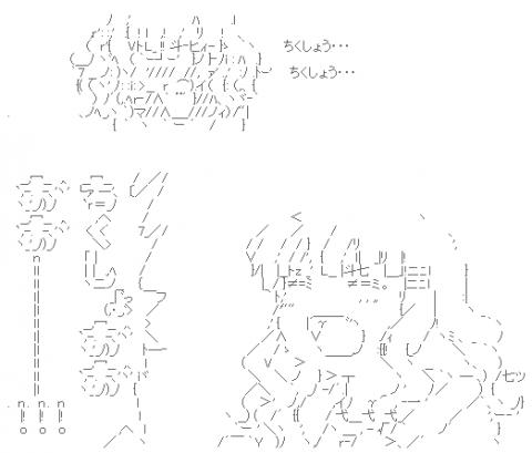 yuruyuri-aa (31)