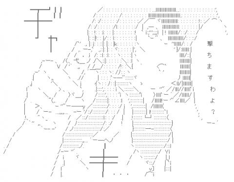 yuruyuri-aa (32)