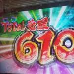 【究極メシ○○稼動!?】『天下布武3』で「決戦ボーナス」からの「覚醒610G」の大量上乗せ!?決戦 恩恵&確率 期待枚数等