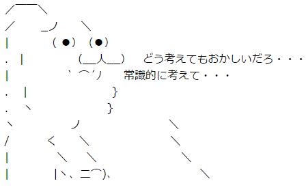 okasii