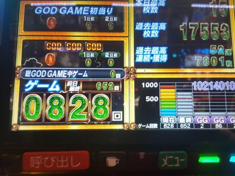 IMG_20170211_112630