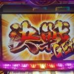 【天下布武3 フリーズ解析】稲妻ロック3段階は決戦ボーナスで期待枚数は2500枚! 確率 恩恵 動画 実際引いてみた!