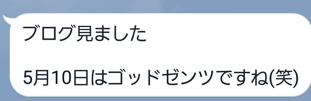 Screenshot_20170504-161459