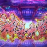 【Z/X 初打ち補正!?】『ゼクスイグニッション』神竜大戦で獲得したG数をループしまくったら大事故になったンゴwww 前編