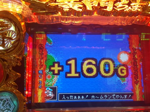 IMG_20170801_170000