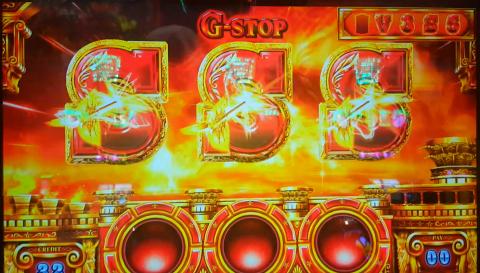 g-stop1-s