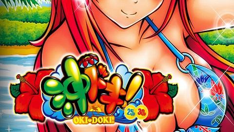 okidoki11