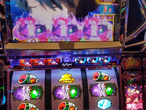 IMG_20171001_164944