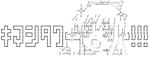 kyouko-yokutukau (3)