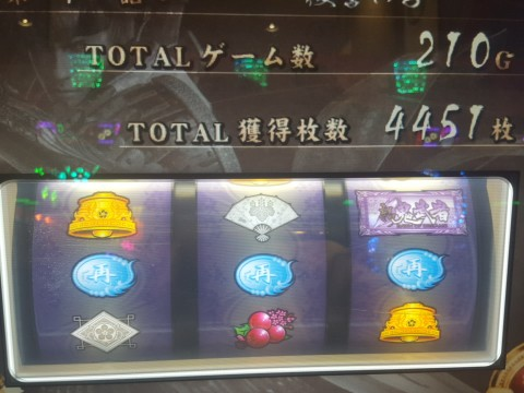 IMG_20171012_155610