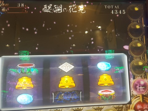 IMG_20171012_160829