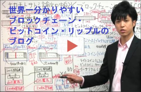 seminar_sozai_605x395