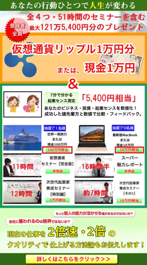 side_sozai_598x1076