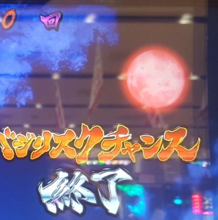 kizuna-akamangetu - コピー