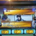 【見えざるものを見よ!】『パチスロ カイジ3』黄金セリフの恩恵はまさかの策略3個獲得&MAX上乗せ!?