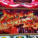 【視界が真っ逆さま!?】『パチスロ 花の慶次4』紅焔の轟きステージに期待してたら天井に連行されたンゴw