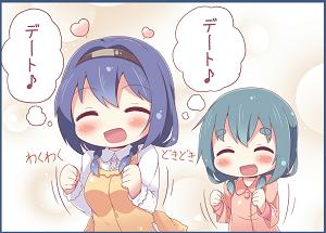 anime-rinkuyou