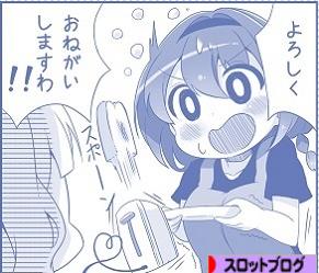 burogumura-banaa