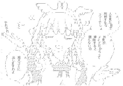 sakurako-aa10